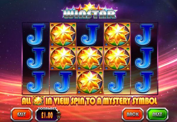 SMS Casino